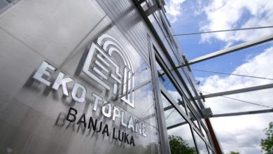 Законити чланови Одлуке о даљинском гријању у Бањалуци