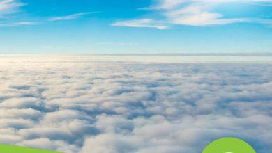 Међународни дан заштите озонског омотача