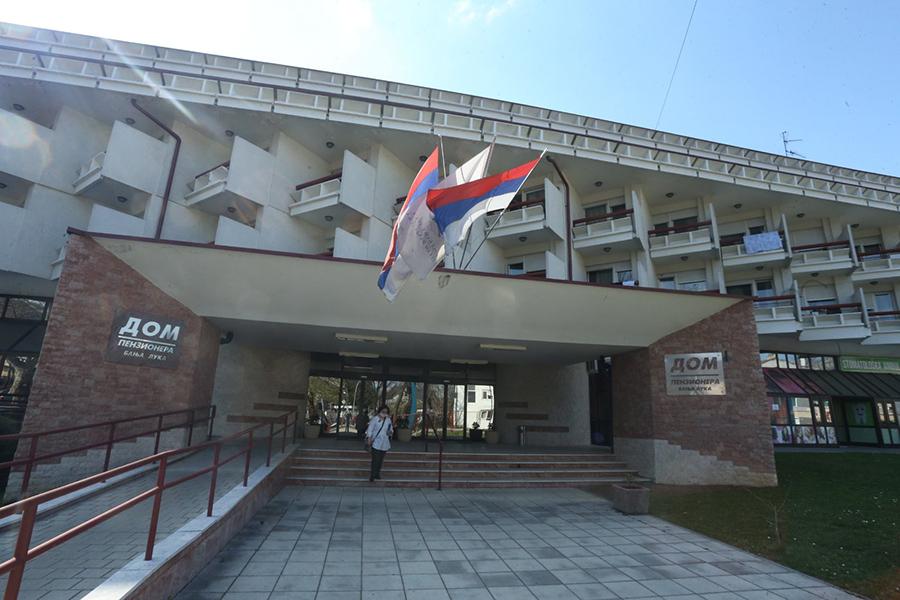Донација Дому пензионера Бањалука